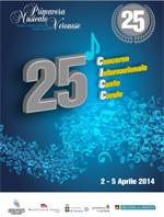 Inter2014-libretto-programm